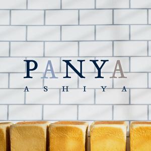 【ルクア大阪店】緊急事態宣言に伴う休業のお知らせ