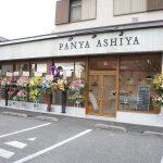 「panya芦屋」が北関東初上陸!!