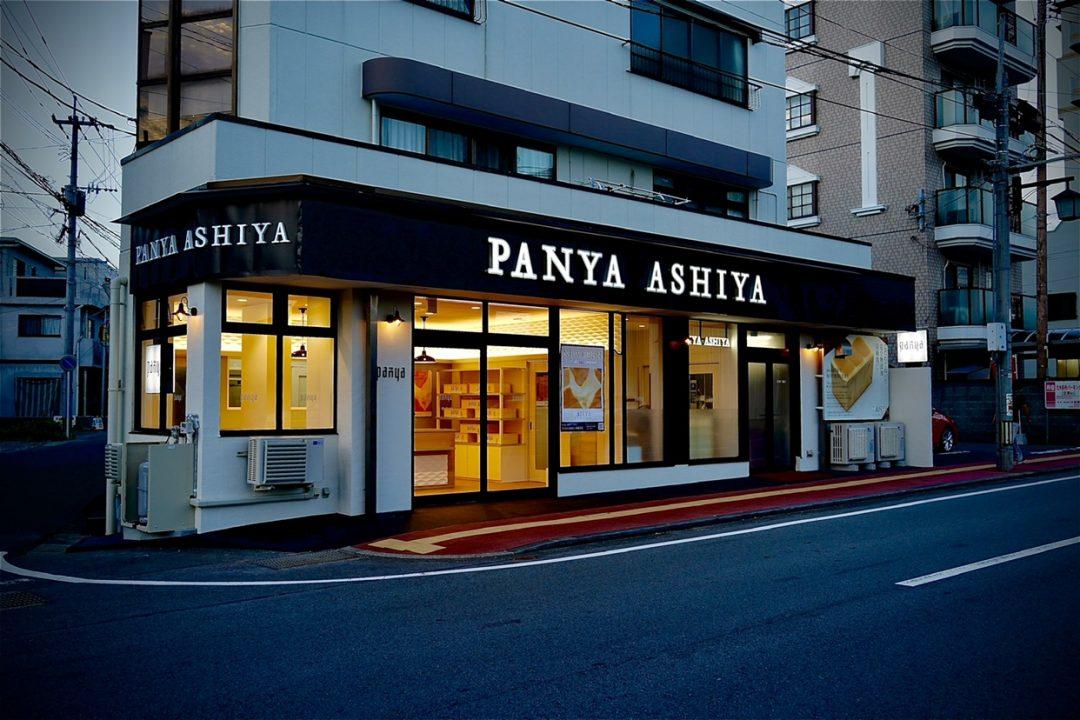 PANYA ASHIYA 水前寺店のイメージ