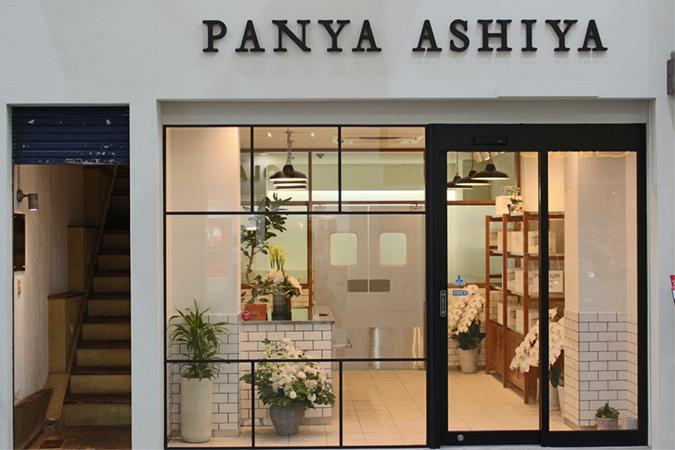 panya芦屋 大街道店のイメージ