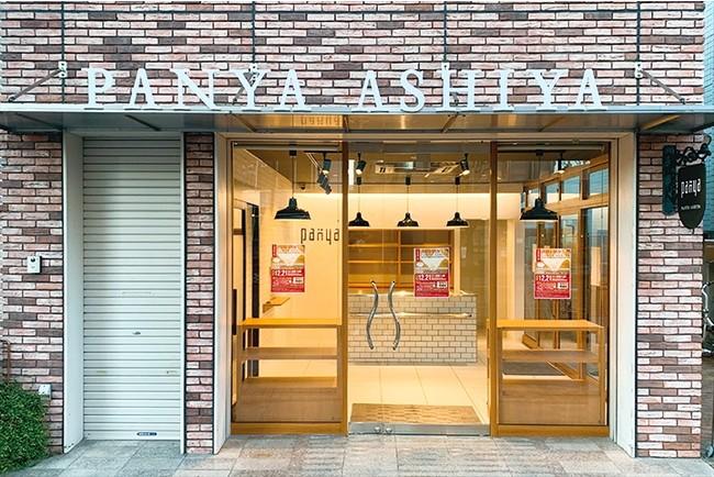 panya芦屋 宇都宮大通り店のイメージ